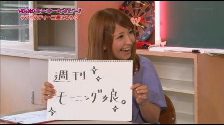 f:id:da-i-su-ki:20101019220726j:image