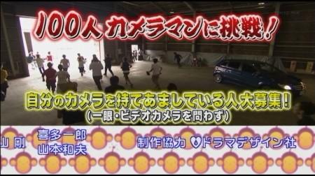 f:id:da-i-su-ki:20101019221244j:image