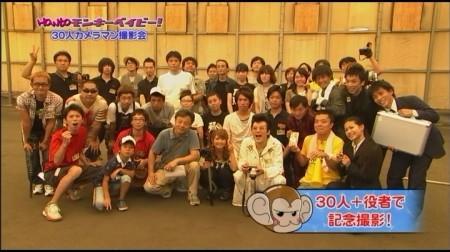 f:id:da-i-su-ki:20101019222018j:image