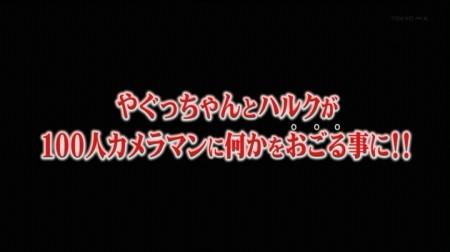 f:id:da-i-su-ki:20101019222222j:image