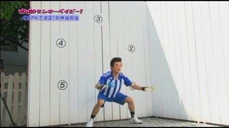 f:id:da-i-su-ki:20101019222633j:image