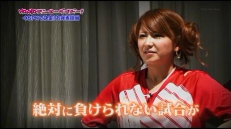 f:id:da-i-su-ki:20101019222636j:image