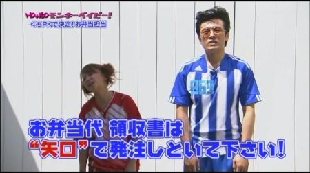 f:id:da-i-su-ki:20101019222816j:image