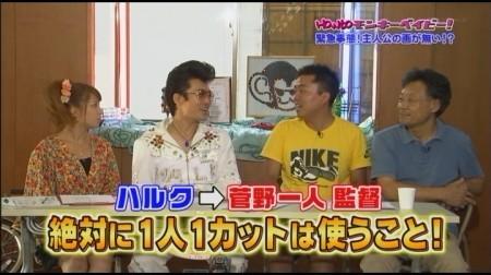 f:id:da-i-su-ki:20101019224338j:image