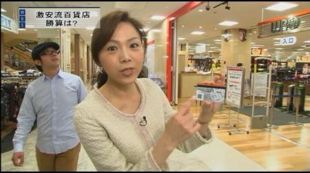 f:id:da-i-su-ki:20101019231426j:image