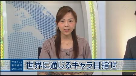 f:id:da-i-su-ki:20101019231842j:image