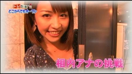 f:id:da-i-su-ki:20101019232406j:image