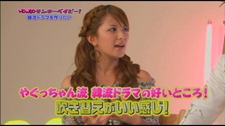 f:id:da-i-su-ki:20101020005854j:image
