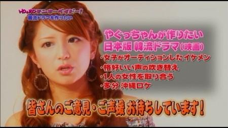 f:id:da-i-su-ki:20101020010003j:image