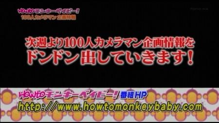 f:id:da-i-su-ki:20101020010247j:image