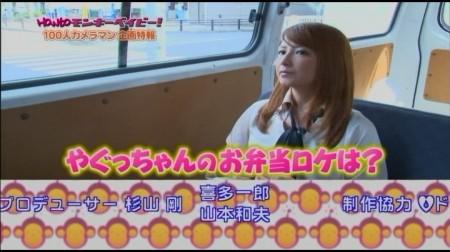 f:id:da-i-su-ki:20101020010248j:image