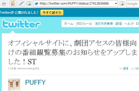 f:id:da-i-su-ki:20101020182628j:image