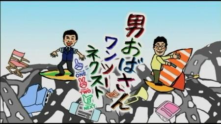 f:id:da-i-su-ki:20101021030611j:image