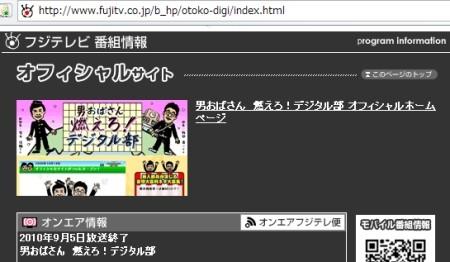 f:id:da-i-su-ki:20101021031147j:image