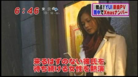f:id:da-i-su-ki:20101021071742j:image