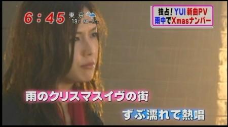 f:id:da-i-su-ki:20101021071744j:image