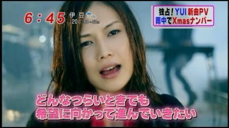 f:id:da-i-su-ki:20101021071745j:image