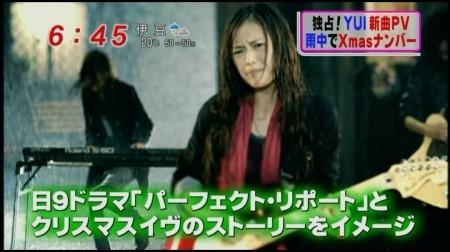 f:id:da-i-su-ki:20101021071746j:image