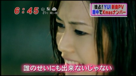 f:id:da-i-su-ki:20101021071747j:image