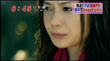 f:id:da-i-su-ki:20101021071749j:image