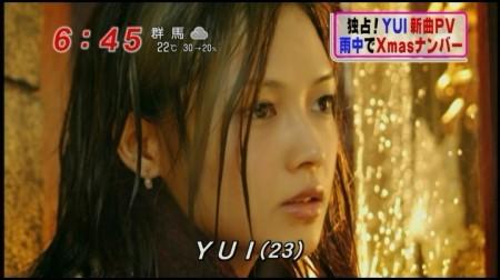 f:id:da-i-su-ki:20101021071750j:image