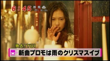 f:id:da-i-su-ki:20101021071751j:image