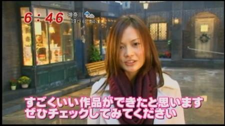 f:id:da-i-su-ki:20101021071818j:image