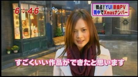 f:id:da-i-su-ki:20101021071819j:image