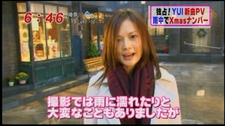 f:id:da-i-su-ki:20101021071820j:image