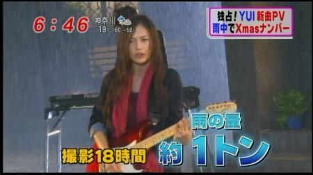 f:id:da-i-su-ki:20101021071821j:image
