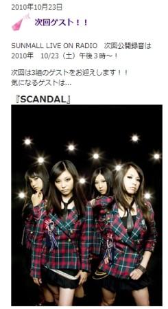 f:id:da-i-su-ki:20101023050400j:image