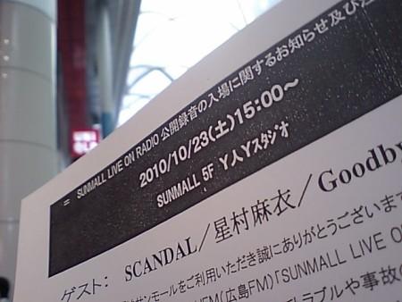 f:id:da-i-su-ki:20101023102222j:image