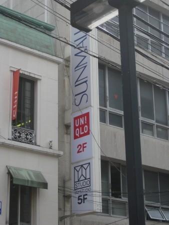 f:id:da-i-su-ki:20101023114530j:image