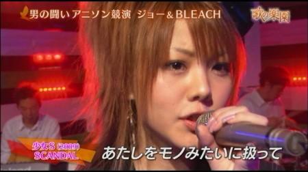 f:id:da-i-su-ki:20101024233749j:image