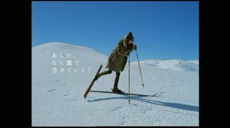 f:id:da-i-su-ki:20101025000539j:image