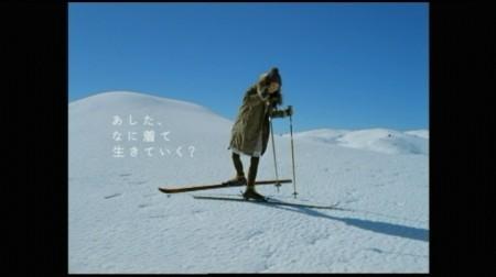 f:id:da-i-su-ki:20101025000540j:image