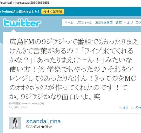 f:id:da-i-su-ki:20101025003850j:image