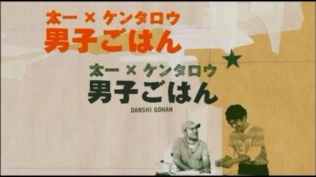 f:id:da-i-su-ki:20101025205750j:image