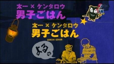 f:id:da-i-su-ki:20101025210640j:image