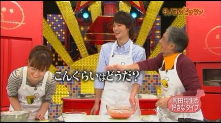 f:id:da-i-su-ki:20101027004558j:image