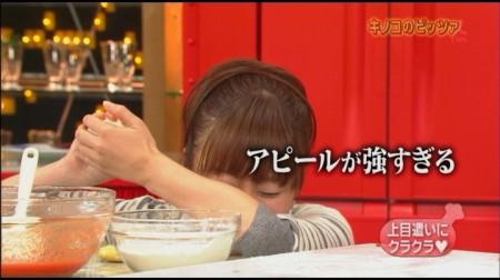f:id:da-i-su-ki:20101027005205j:image