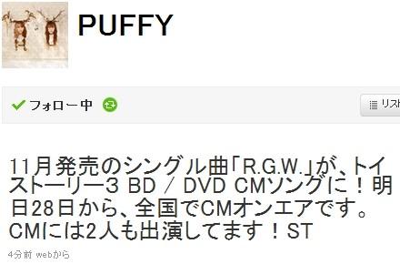 f:id:da-i-su-ki:20101027174949j:image