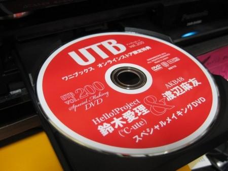 f:id:da-i-su-ki:20101027201227j:image