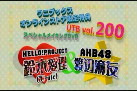 f:id:da-i-su-ki:20101027202517j:image