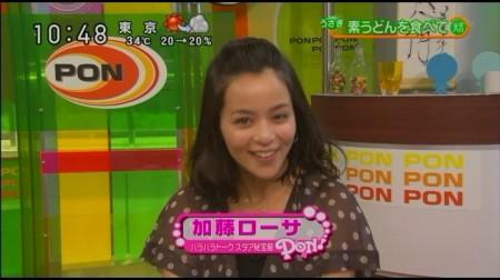 f:id:da-i-su-ki:20101027204538j:image