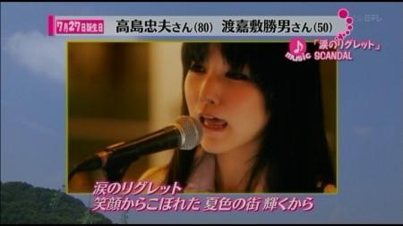 f:id:da-i-su-ki:20101027204744j:image