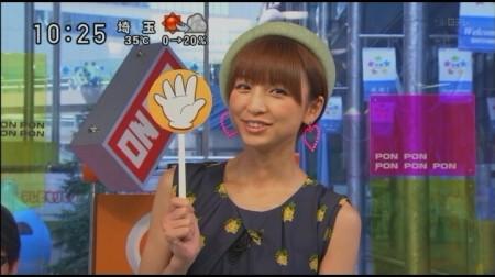 f:id:da-i-su-ki:20101027204949j:image