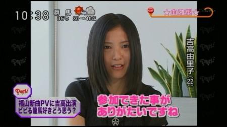 f:id:da-i-su-ki:20101027205243j:image