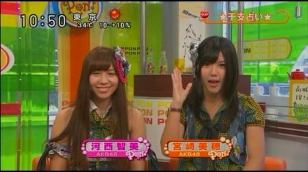 f:id:da-i-su-ki:20101027205413j:image