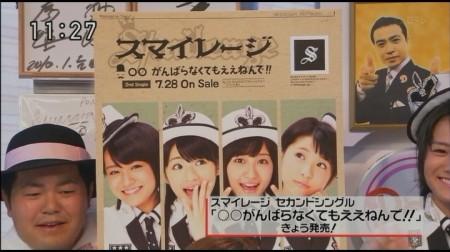 f:id:da-i-su-ki:20101027210231j:image